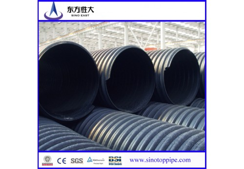 hdpe large-diameter steel reinforced corrugated pipe with high strength