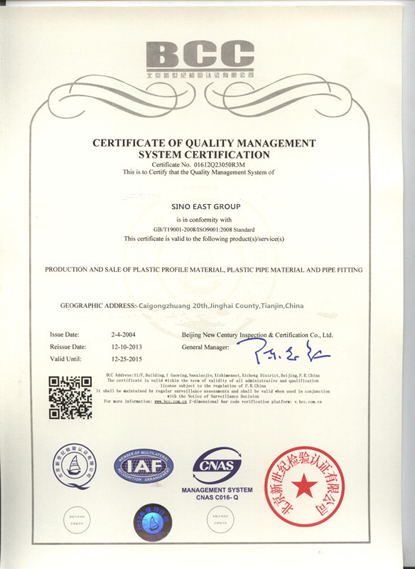 ISO 9001 2008 Certificate of confrmity of quality management system certificationg