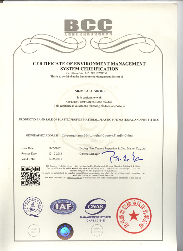 ISO 14001 2004 Environmental management system certificationg